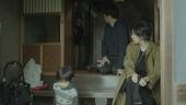 La familia Wakasugi