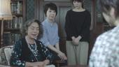 El bigote de Sachiko