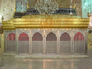 Imam Hussein Shrine