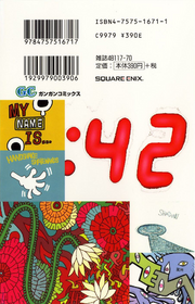 Band 6 Backcover