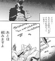 Noah schreibt Giriko