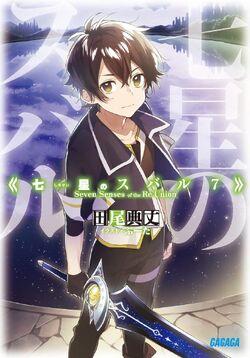 Light novel7