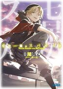 Light novel6