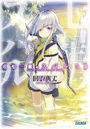 Light novel3