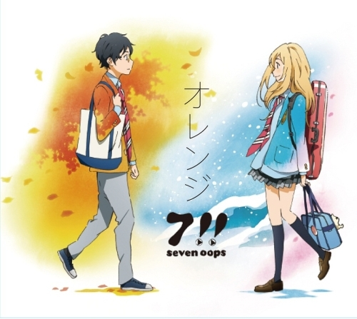 Orange Shigatsu wa Kimi no Uso Wiki FANDOM powered by Wikia
