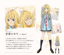 Diseño de Kaori en el anime