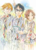 Shigatsu wa Kimi no Uso - Original Song Vol. 1-Album Art
