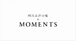 Momentscover