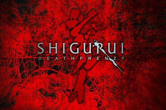 File:Shigurui Death Frenzy .jpg