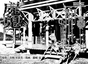 Chapter04