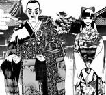 ShinmeiMiwako