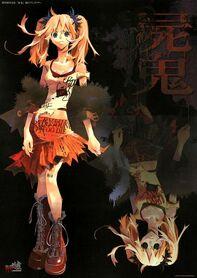 MegumiWaifuPic10