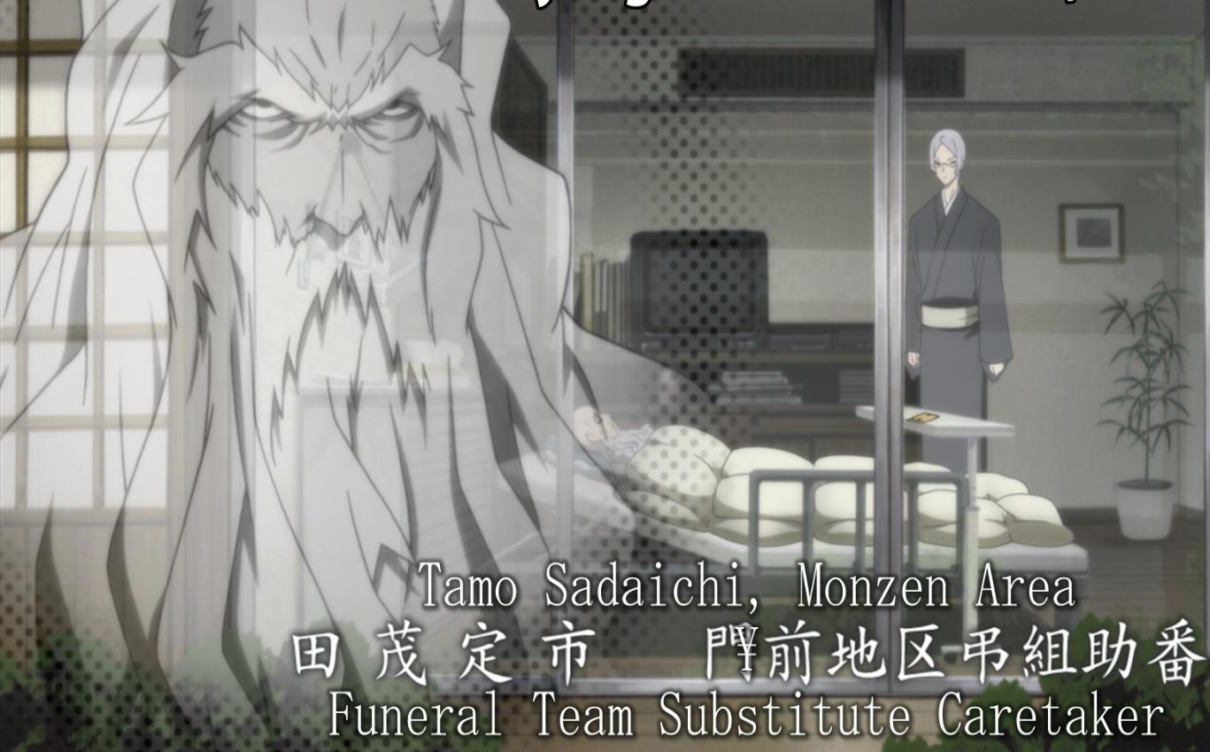 Sadaichi