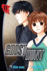 Ghost Hunt manga Eng 1