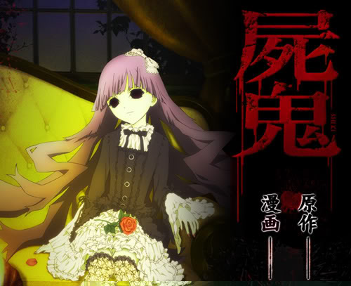 File:Shiki-anime.jpg