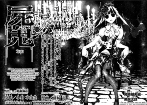 Chapter09