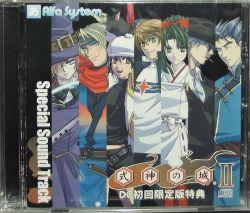 Shikigami2Special