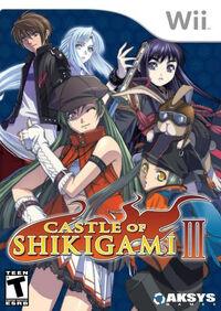 CastleofshikigamiIIIbox