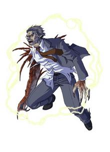 Kagachi
