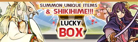 Lucky Box Banner