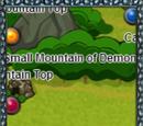 Small Mountain of Demon
