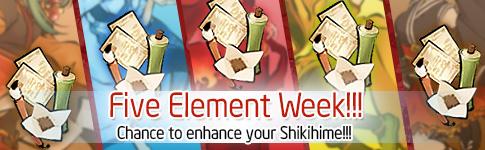 Element Banner