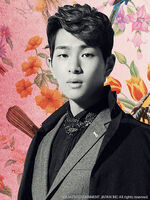 Boys Meet U - Onew