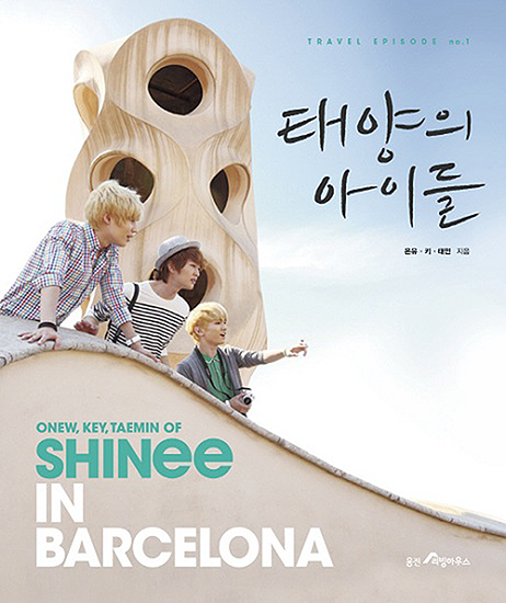 Resultado de imagen para Onew, Taemin, Key - The Sun's Children
