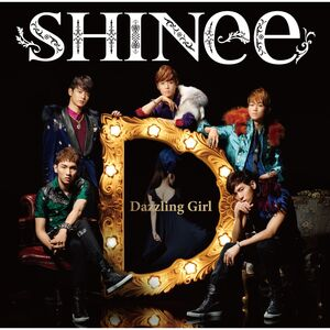 Dazzling Girl Cover