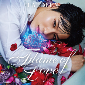 Taemin - Flame of Love - CD Cover