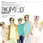 Romeo Cover
