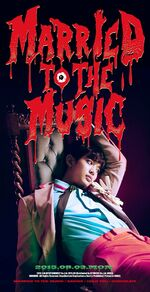 Married To The Music - Minho