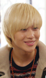 Taemin High Kick 3