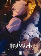 Blu-ray 3
