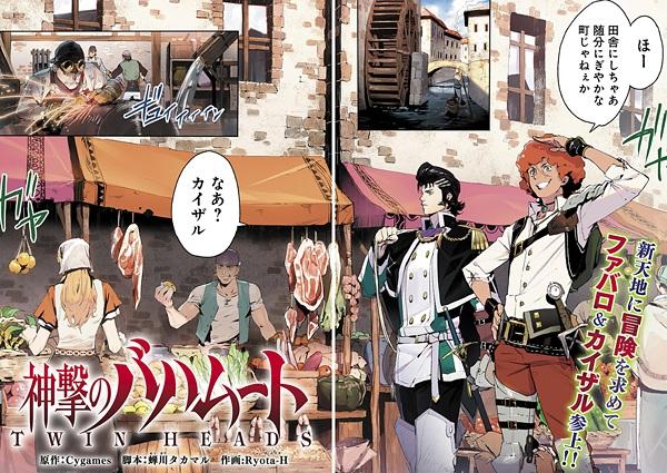 Manga: Reseña de La ira de Bahamut: Twin Heads de Takamaru Semikawa y Ryota-H - Ediciones Babylon