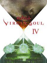 VS Blu-ray 4 (cover)