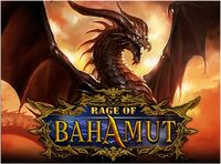 Rage of Bahamut Card Game 1