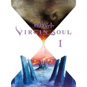 VS Blu-ray 1 (cover)