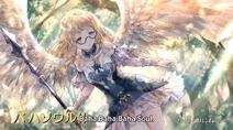 Virgin soul endcard 15