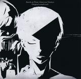 Attack on Titan -Guren no Yumiya- Original sound track