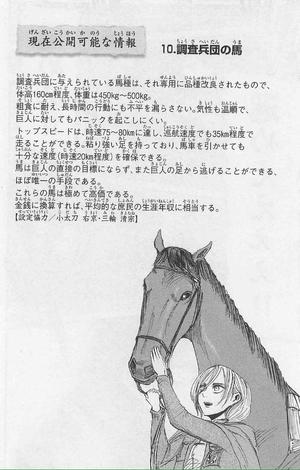 IAD-10 (manga)