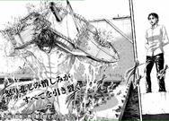 Krueger destruye el barco