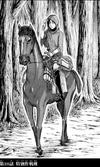 Capitulo20 portada manga