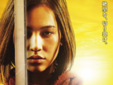 Mikasa (Live-Action)