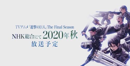 Anuncio cuarta temporada