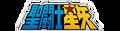 Miniatura de la versión de 18:57 21 jul 2013