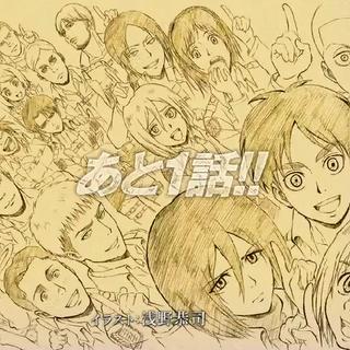 Episodio 24, por Kyoji Asano