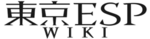 Tokyo-ESP Logo