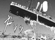 Eren captura un barco marleyano