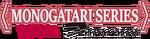 Logo Monogatari Series Wikia